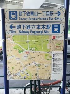 乃木坂駅地図