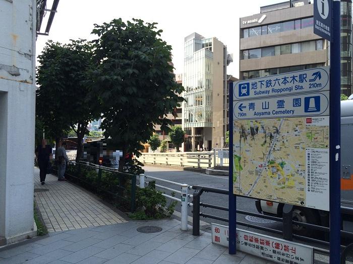 六本木ヒルズから乃木坂駅までの行きかた_2