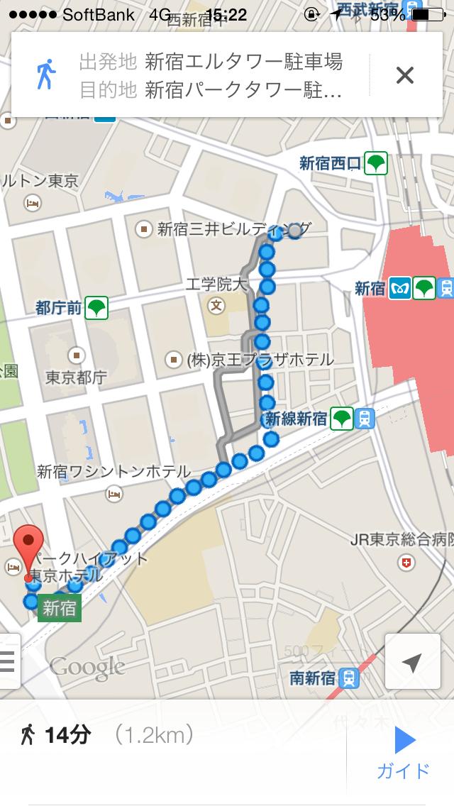 新宿エルタワー 新宿パークタワー アクセス