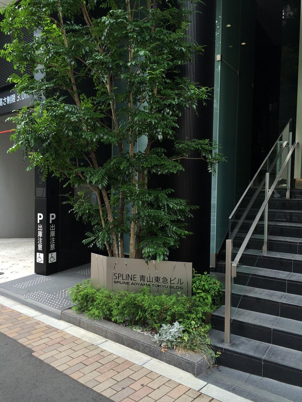 ビジネスエアポート青山_入り口