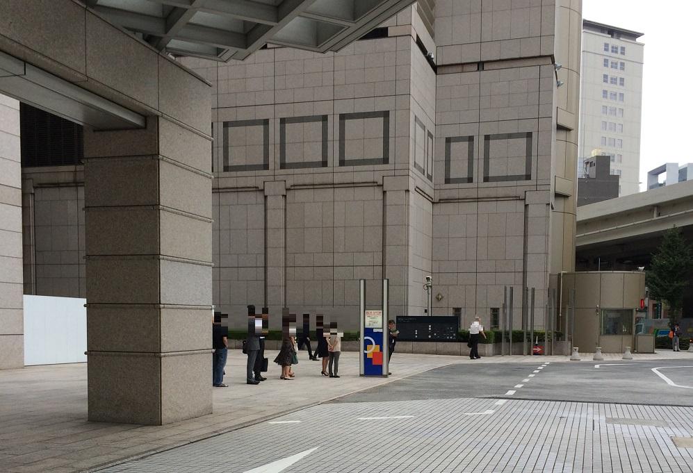新宿パークタワー_バス1