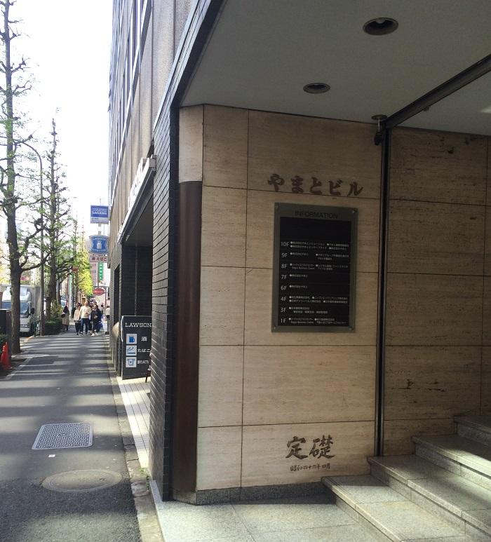 新宿南口_2