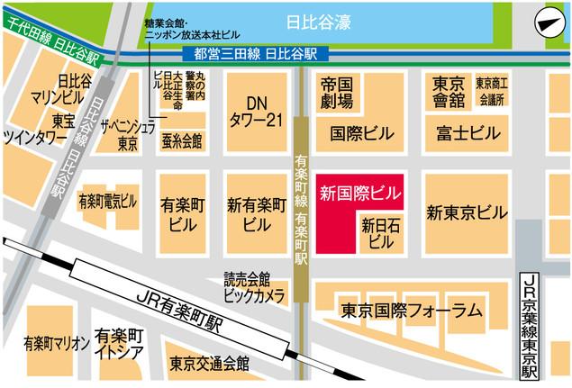 リージャス丸の内新国際ビルの地図・アクセス。住所は東京都千代田区丸の内3-4-1の8階