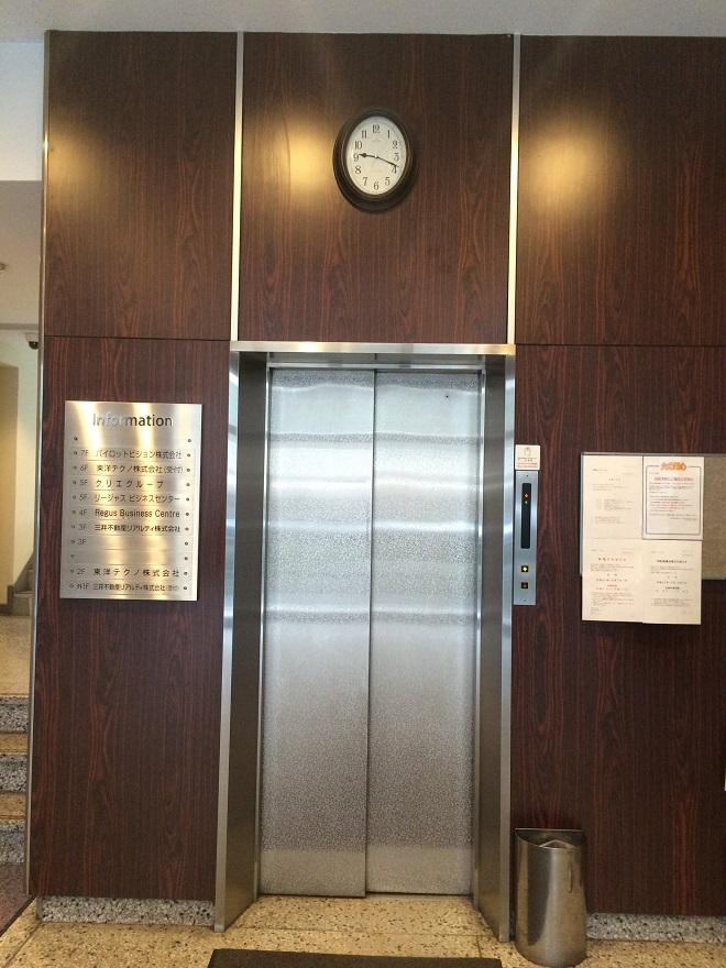 リージャス広尾は恵比寿・広尾・麻布エリアのレンタルオフィス・シェアオフィス_エレベーター