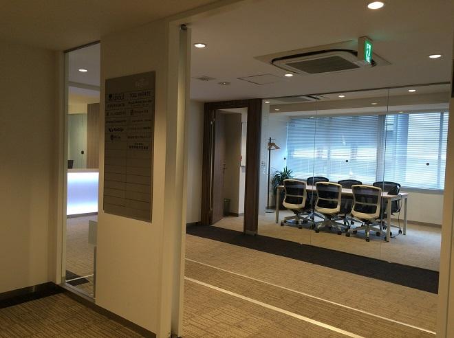 リージャス広尾は恵比寿・広尾・麻布エリアのレンタルオフィス・シェアオフィス_受付入り口