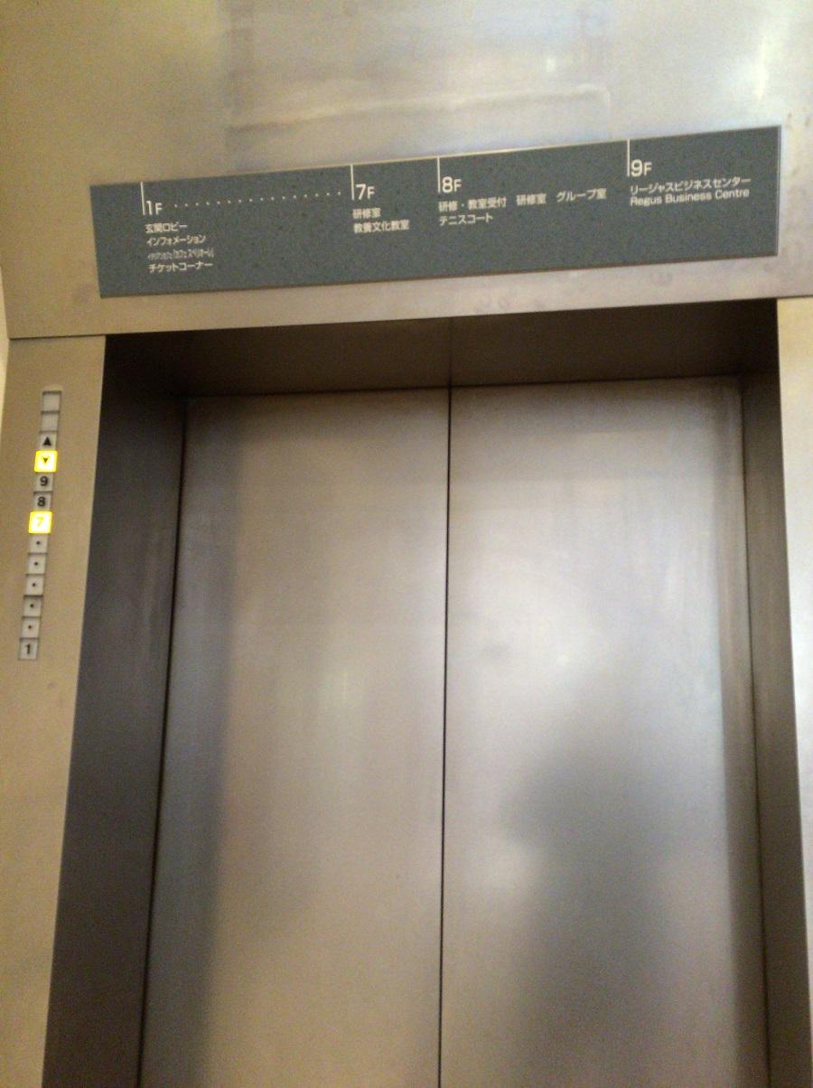 リージャス中野サンプラザ_中野サンプラザエレベーター