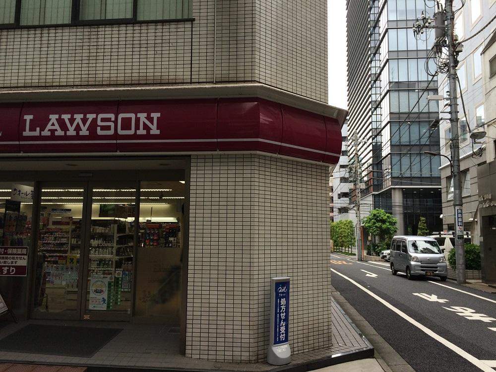 リージャス芝大門_大門駅からの道2