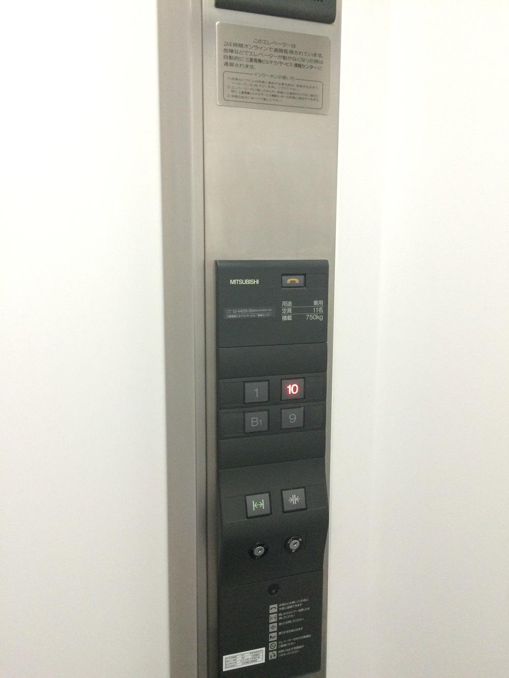 リージャス芝大門_芝大門センタービルのエレベーター内