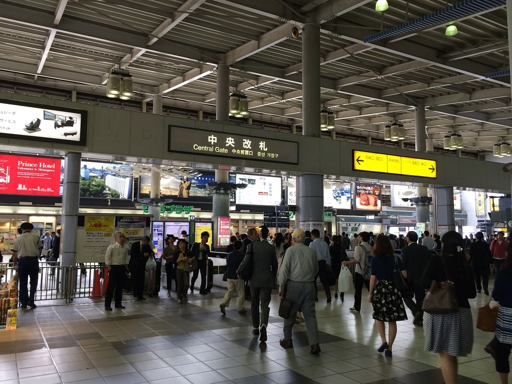 エキスパートオフィス品川_品川駅