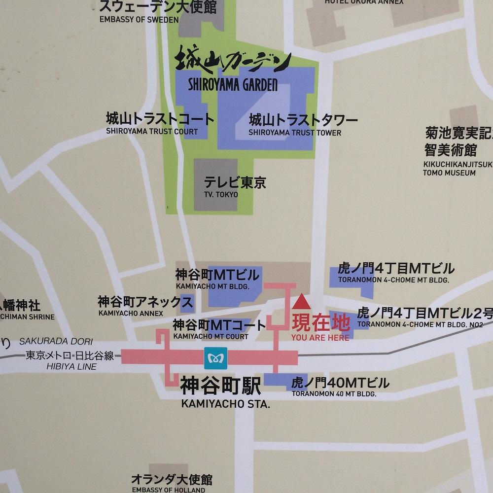 リージャス神谷町MTビル_個室レンタルオフィス_地図