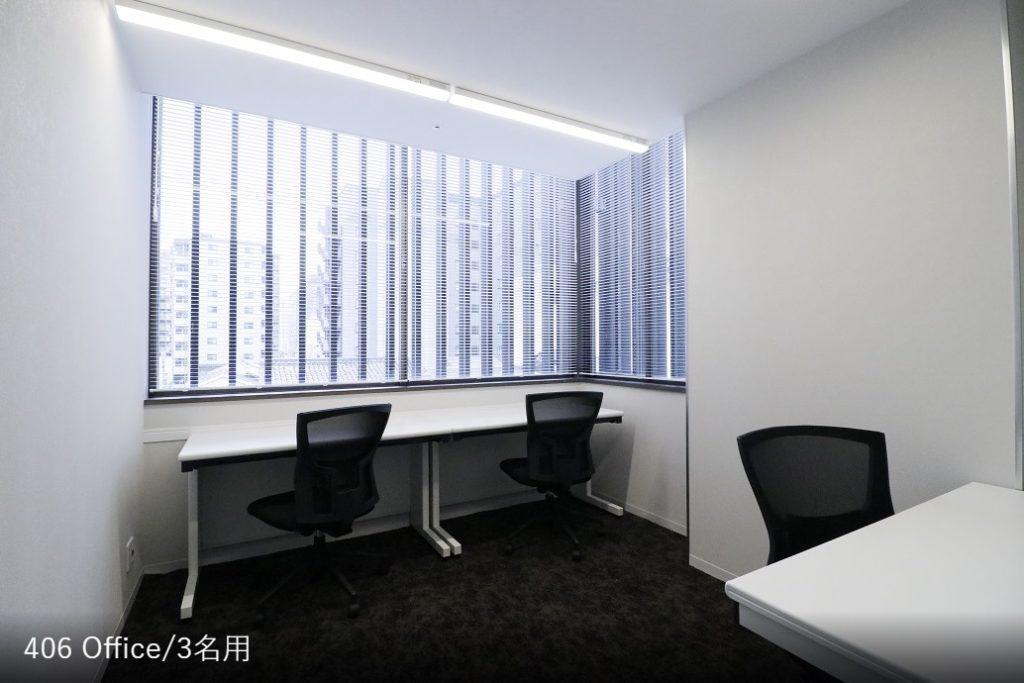 京都レンタルオフィス,シェアオフィス_the hub四条烏丸_3名用個室