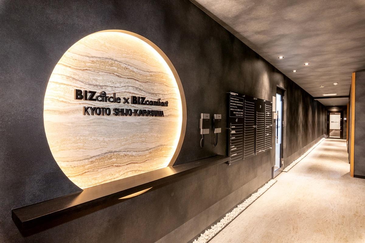 BIZcircle(ビズサークル)京都四条烏丸_京都レンタルオフィス・シェアオフィス