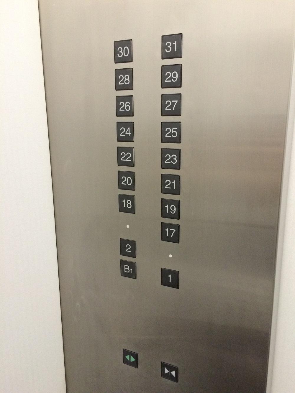 リージャス大阪国際ビル_エレベーター31F