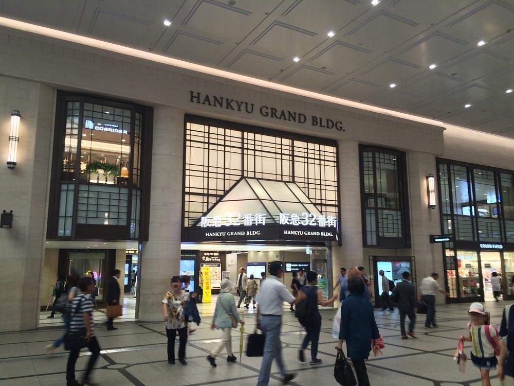 梅田阪急グランドビル_エントランス阪急32番街