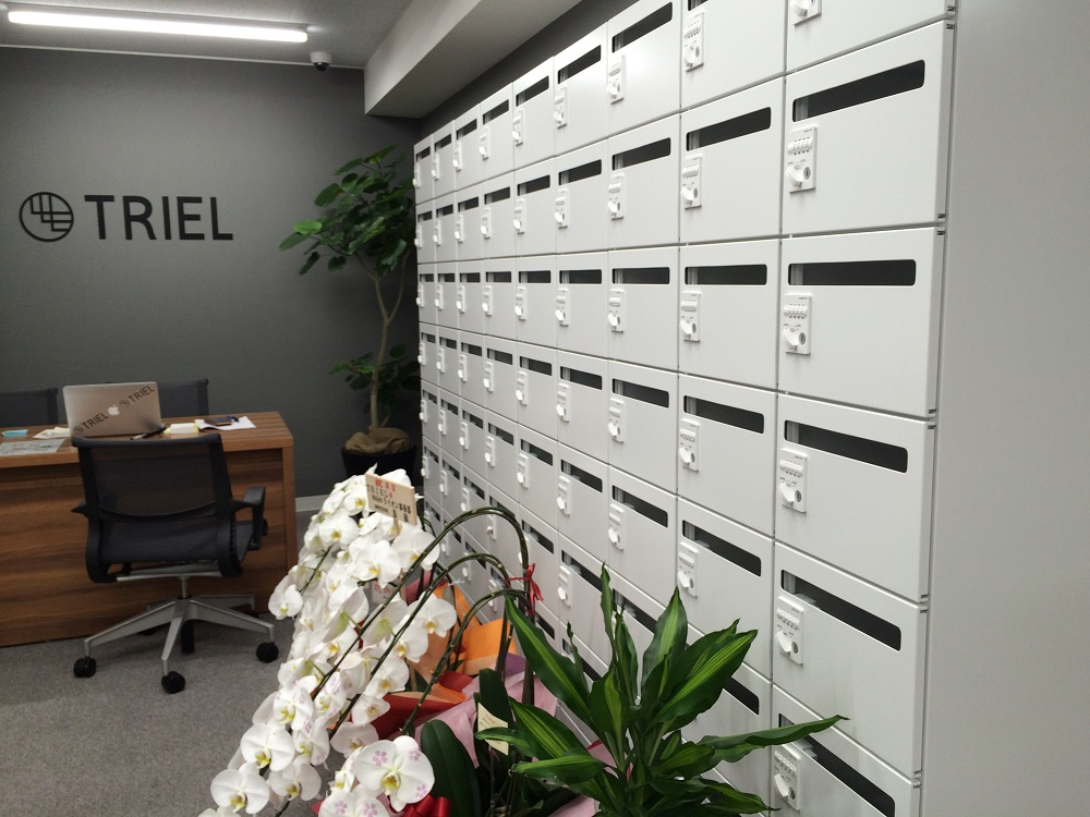 TRIEL(トリエル)_メールボックス