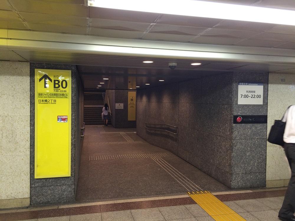 TRIEL東京(トリエル)_B0出口