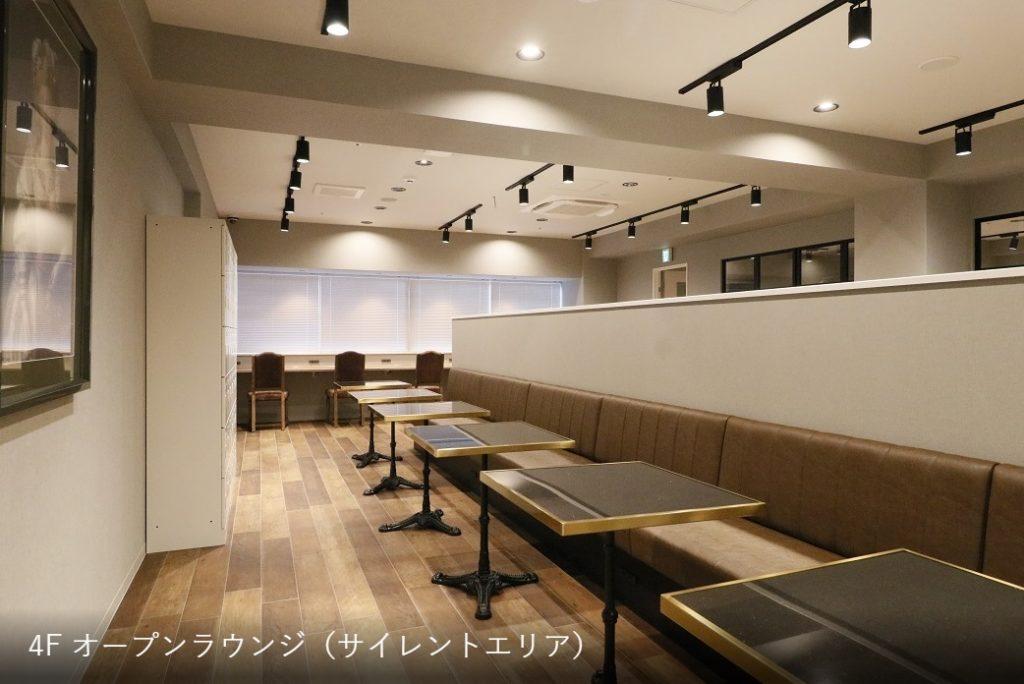 京都コワーキングスペース_the hub四条烏丸_ラウンジ_サイレントエリア2