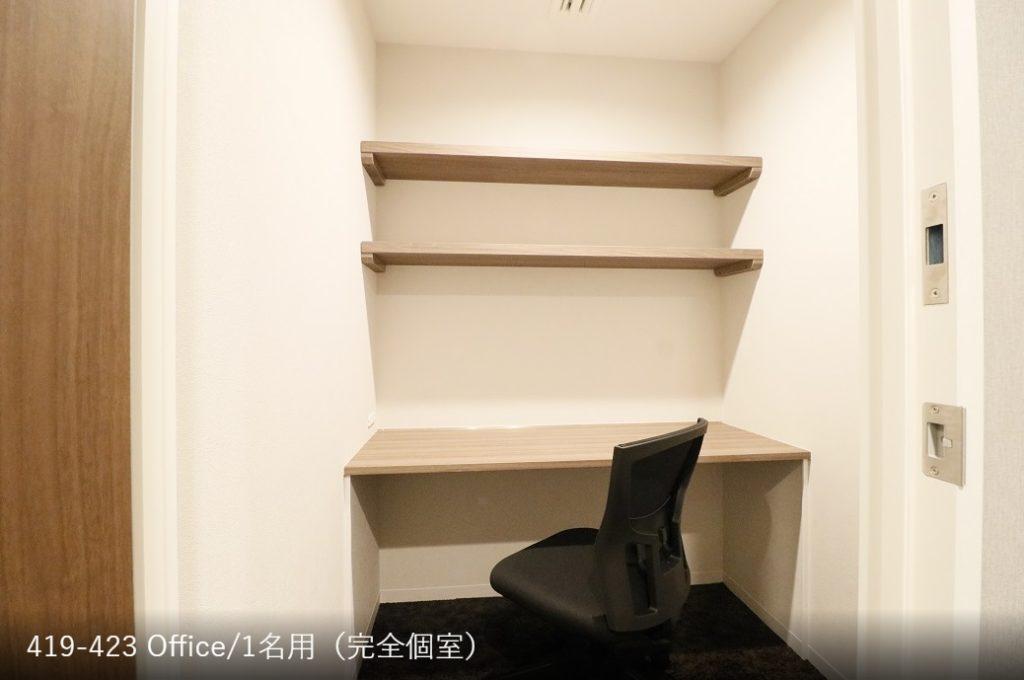 京都レンタルオフィス,シェアオフィス_the hub四条烏丸_1名用個室