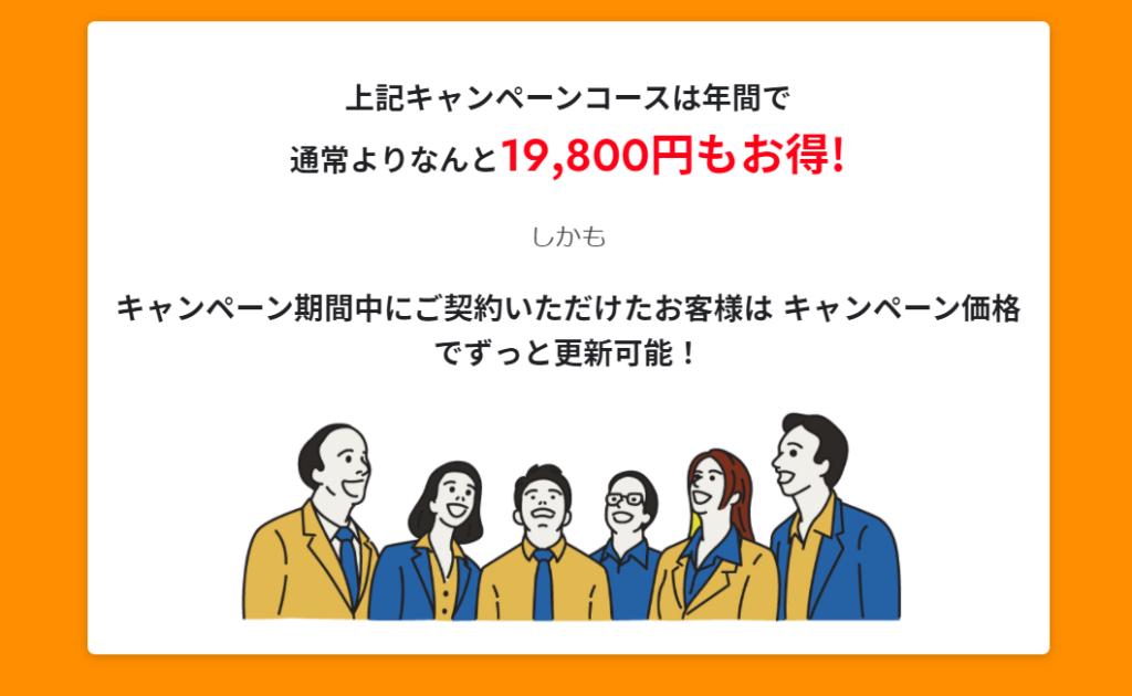 銀座バーチャルオフィス_レゾナンス銀座_価格
