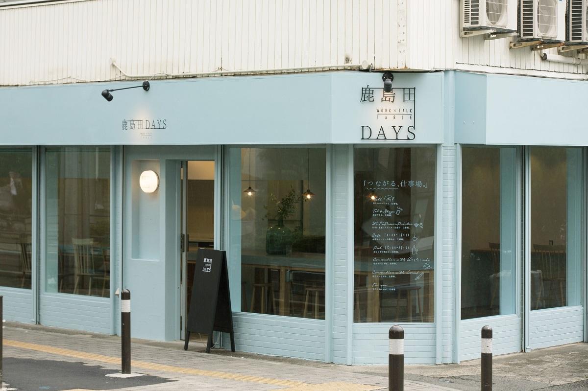 鹿島田DAYS_川崎レンタルオフィス・シェアオフィス (2)