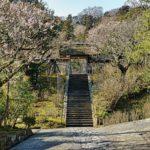 鎌倉コワーキングスペース