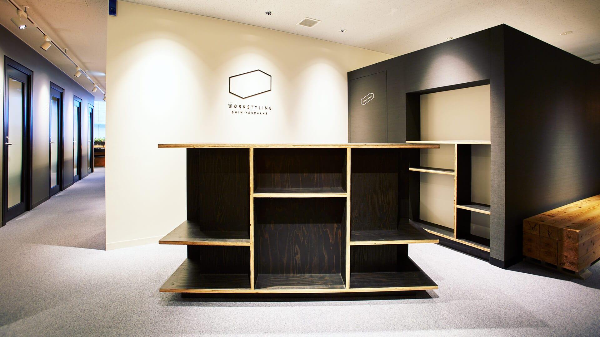 ワークスタイリング_WORKSTYLING新横浜_新横浜レンタルオフィス・シェアオフィス (4)