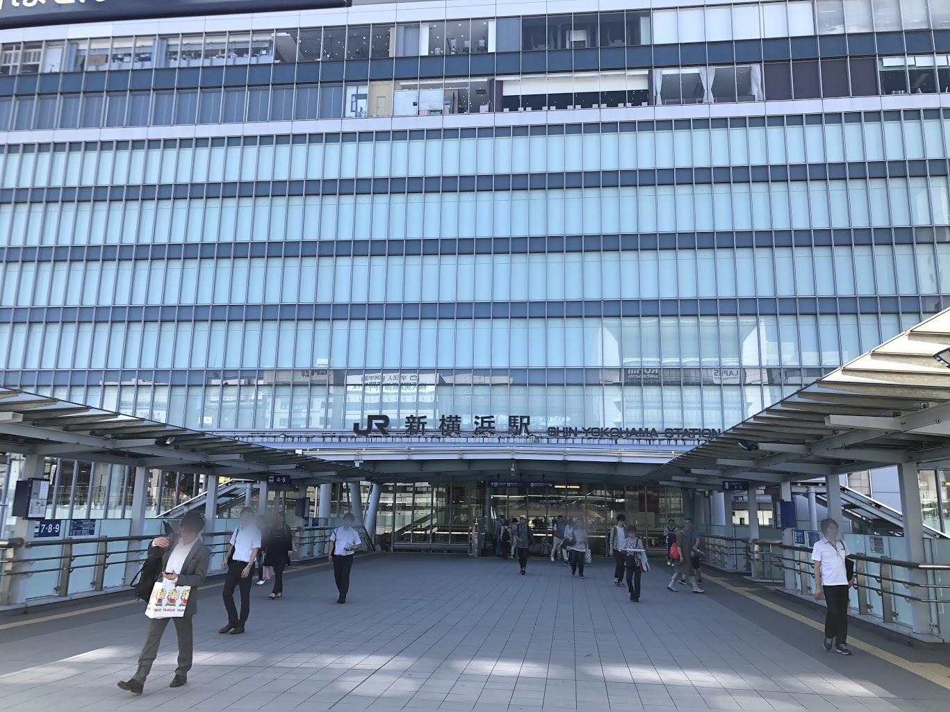 新横浜レンタルオフィス・シェアオフィス