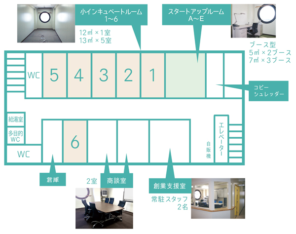 長崎県ビジネス支援プラザ_長崎レンタルオフィス・シェアオフィス (2)