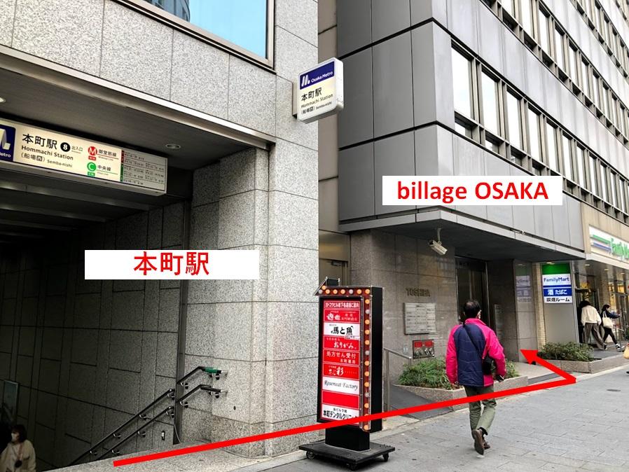 billage OSAKA_ビレッジ大阪