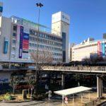 藤沢レンタルオフィス/シェアオフィス