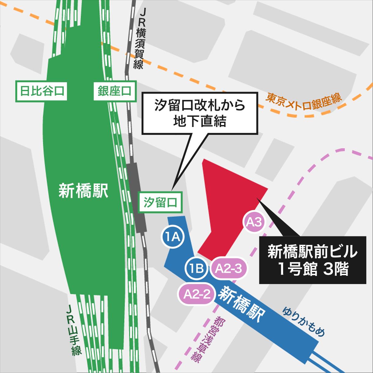 WorkOn新橋駅前_アクセス