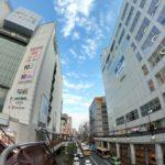 町田レンタルオフィス・シェアオフィス
