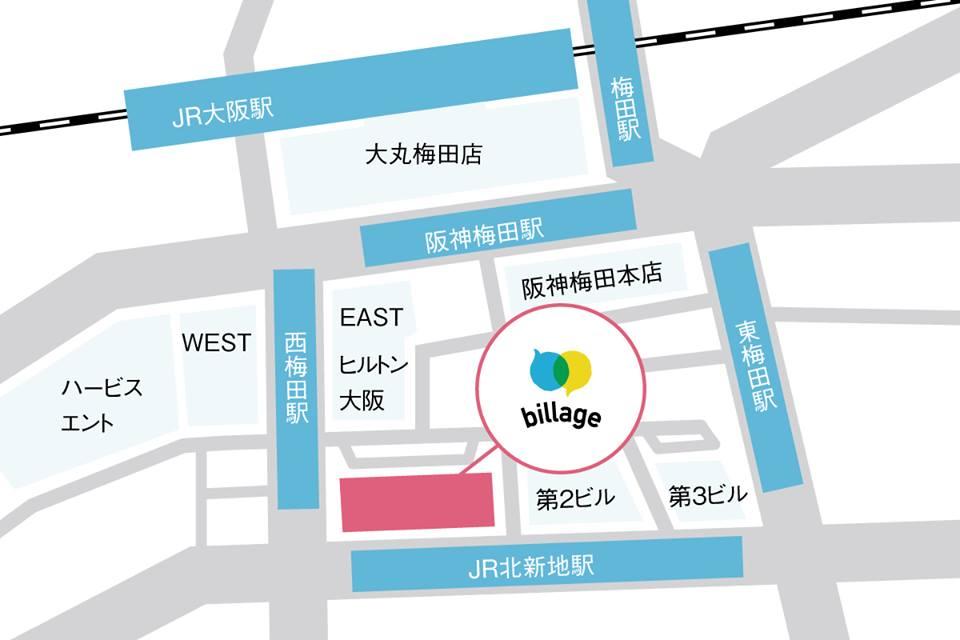 billage OSAKA大阪駅前第一_アクセス