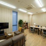 コスト削減/オフィス分散/面積効率化/オフィス環境改善