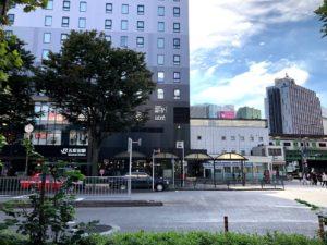 五反田のバーチャルオフィスを紹介