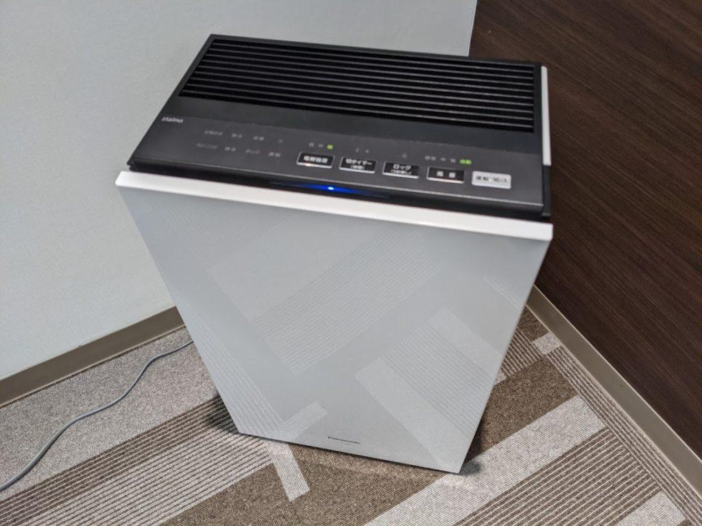 ビズコネクト新宿_バーチャルオフィスの会議室にある空気清浄機