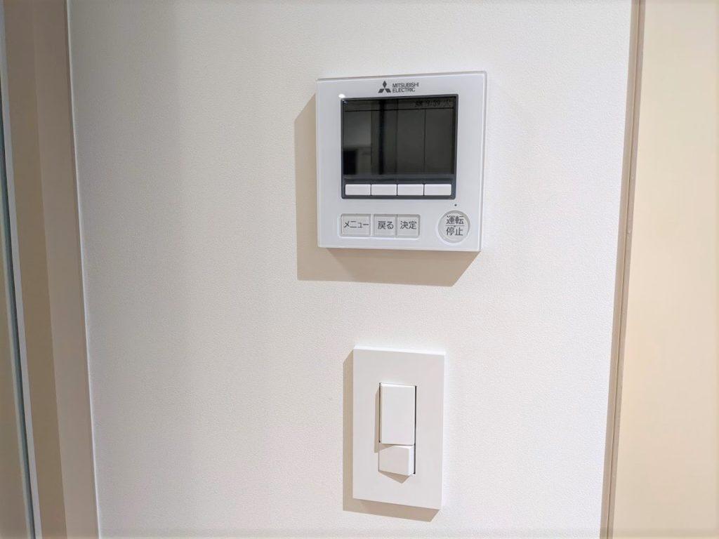 完全個室、個別空調でプライバシーを確保できる