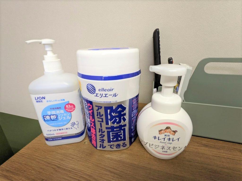 ワンストップビジネスセンター広島_会議室の備品_衛生商品