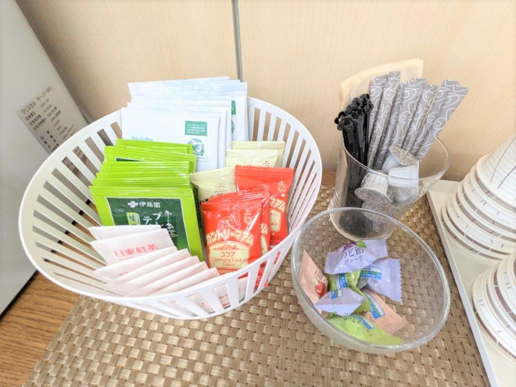 ワンストップビジネスセンター高松_備品_珈琲、お茶、軽スナック