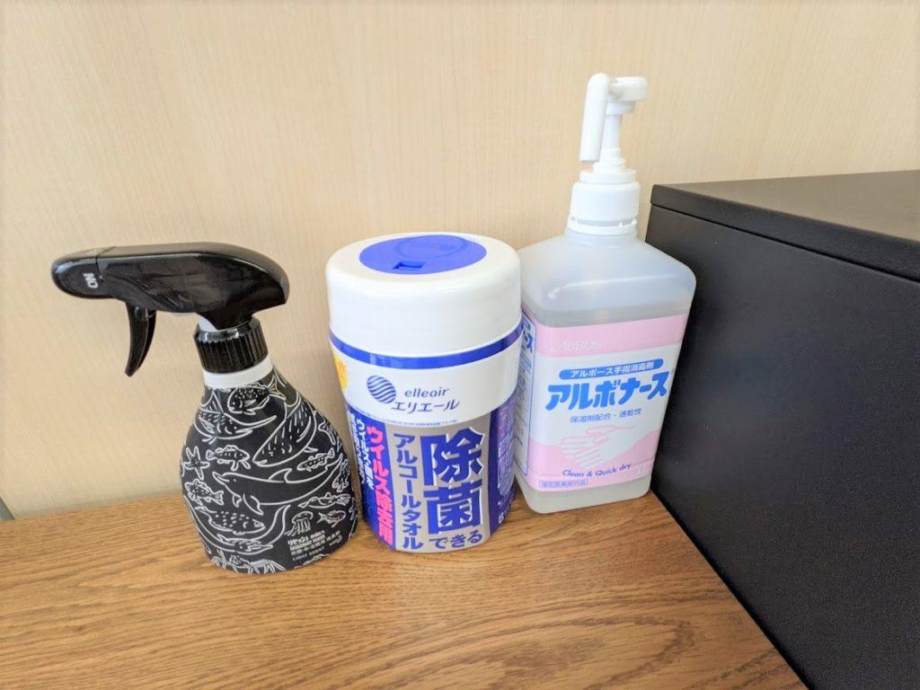 ワンストップビジネスセンター高松_備品_手指消毒液
