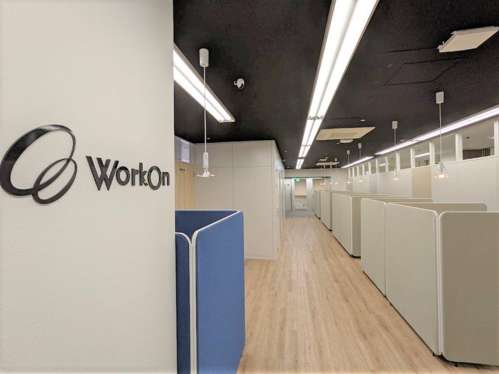 WorkOn西友町田_ブース・ワーキングスペース (6)