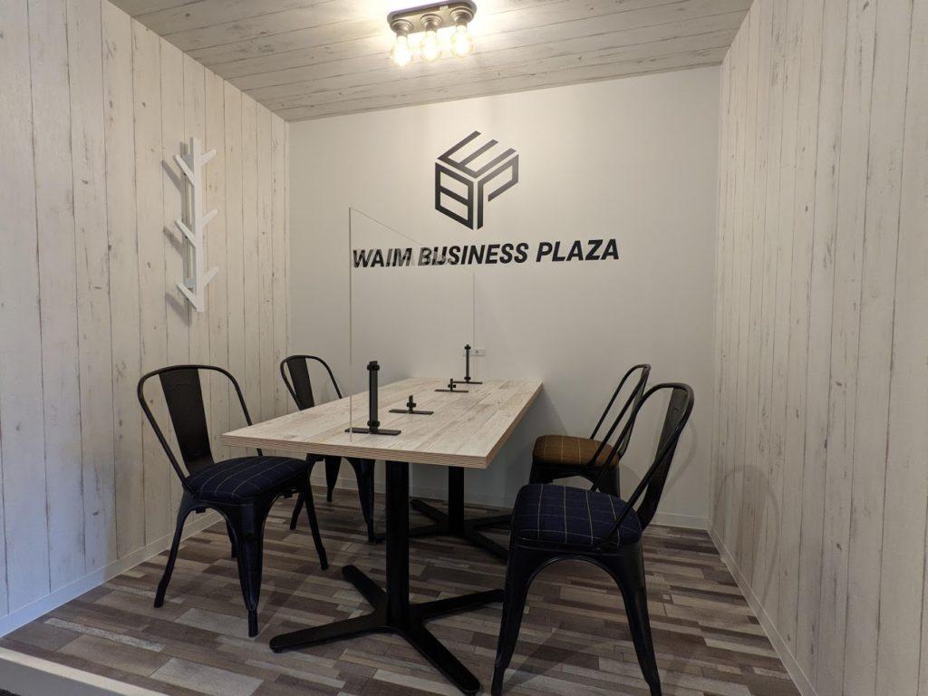 ワイムビジネスプラザ大宮_打ち合わせに使えるテーブル席