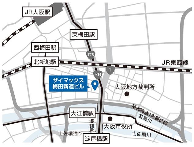 WORKING SWITCH ELK_エルク淀屋橋_交通アクセス