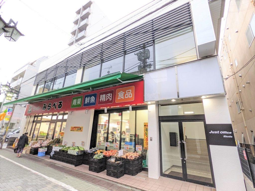 just office ekoda_外観
