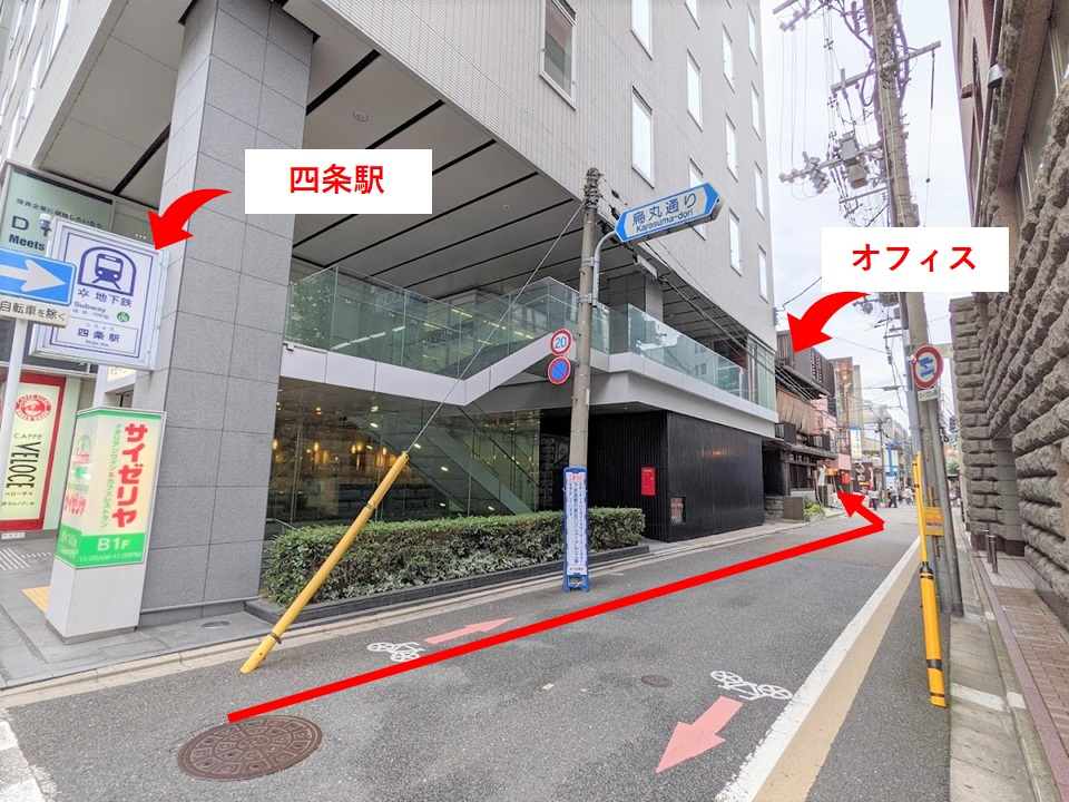 the hub四条烏丸_四条駅からのアクセス