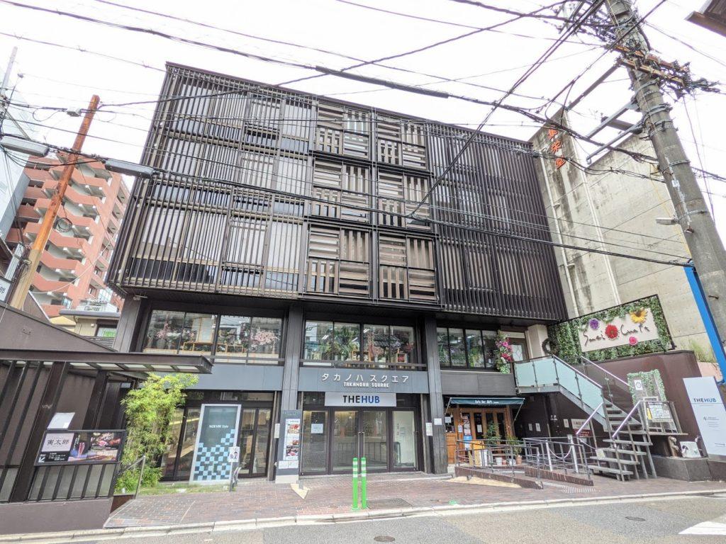 the hub四条烏丸_外観写真_タカノハスクエア