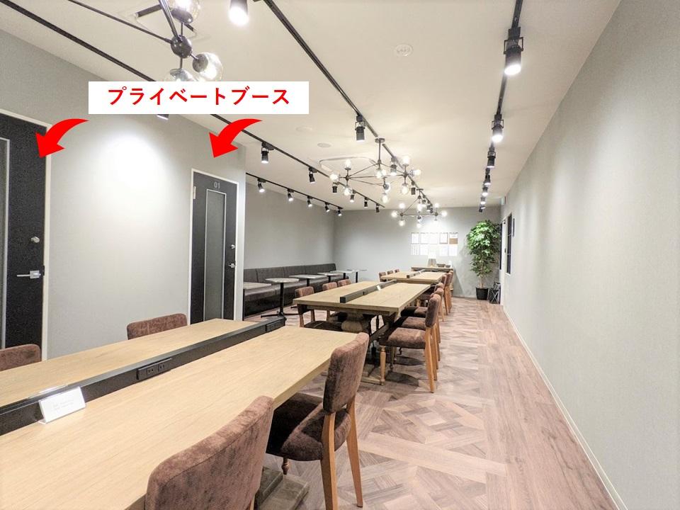 the hub 心斎橋_アセットデザイン_ブース場所