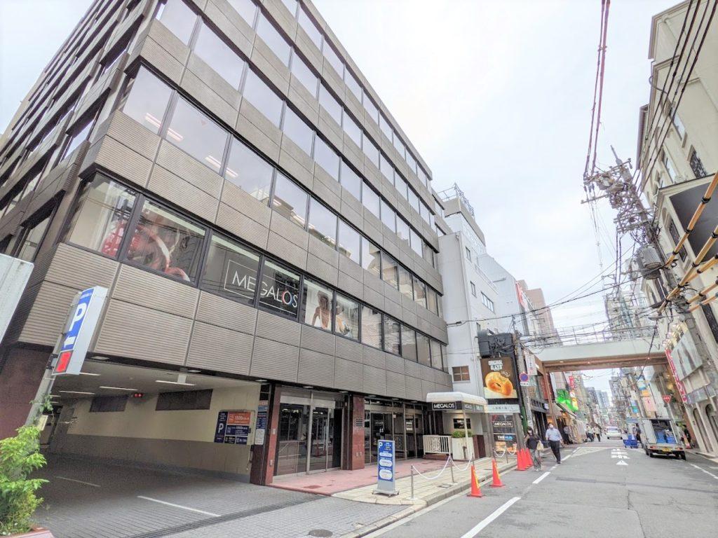 the hub 心斎橋_外観_心斎橋大陽ビル B1F,3-4F